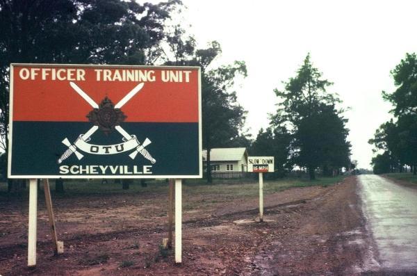 1967 201a Entrance