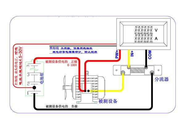 volt gauge wiring diagram picture