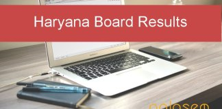 Haryana Board Result Logo Aglasem