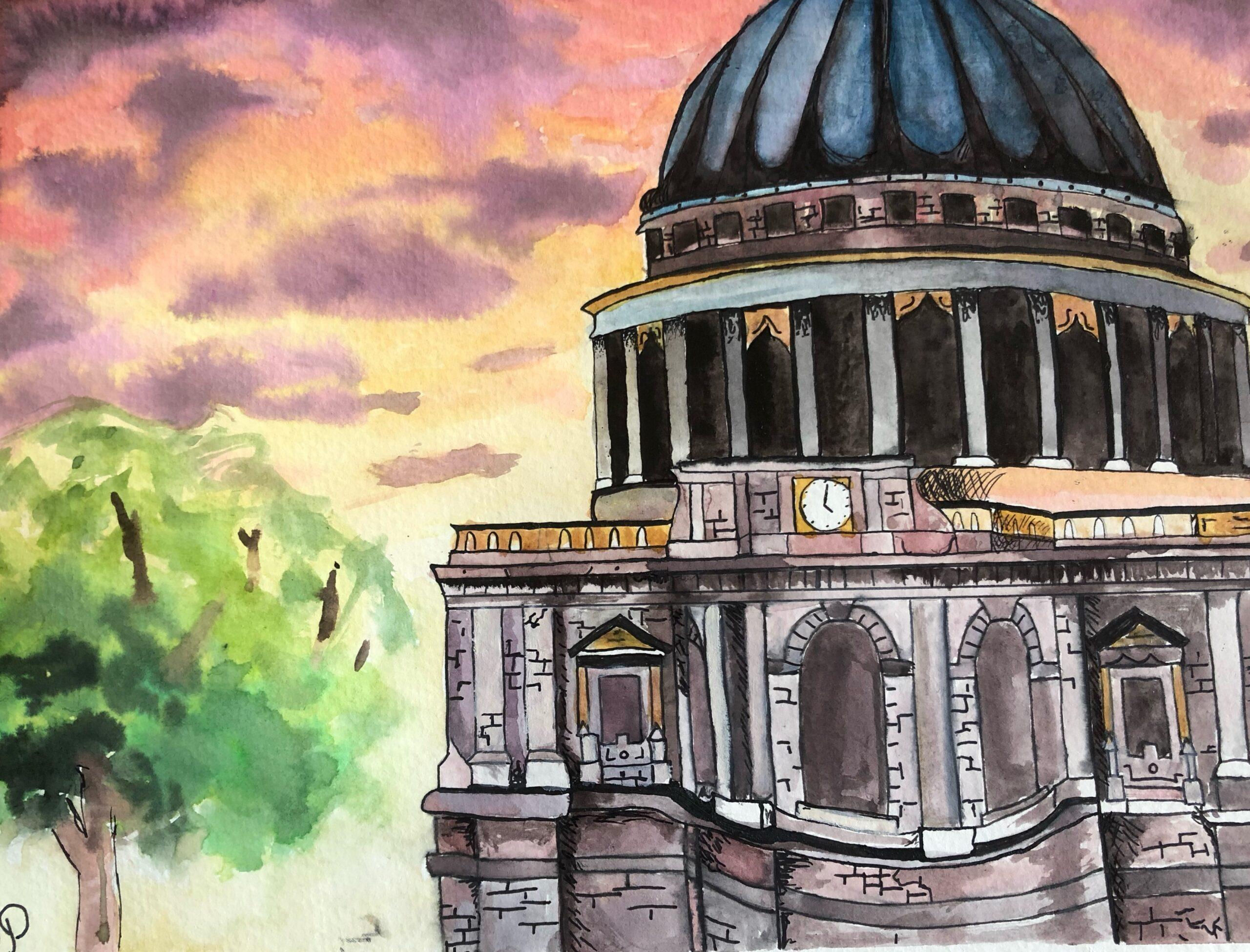 rotunda in watercolor