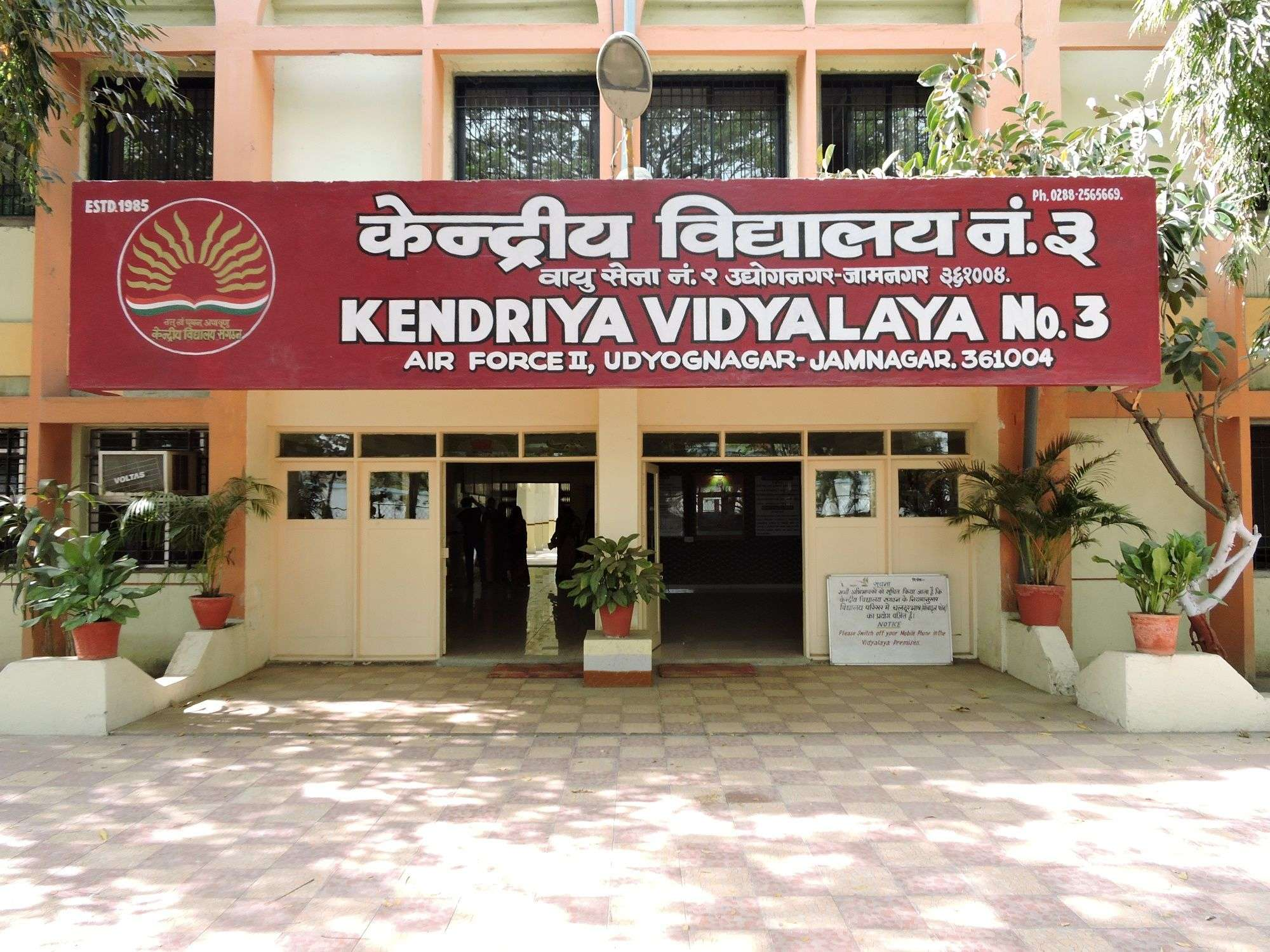 Kendriya Vidyalaya No 3 A F Ii Udyog Nagar 250 Su Jamnagar