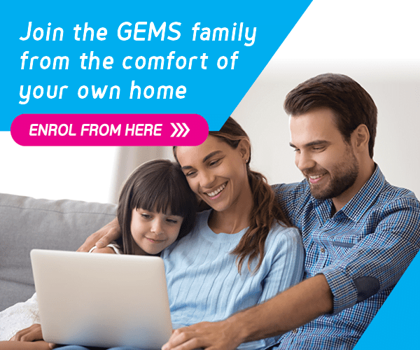 GEMS_INARTICLE