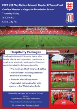U12 B Team Hospitality Ad