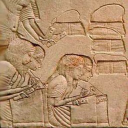 Ancient World - Egyptian Scribes