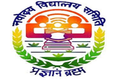 The Students of Navodaya Vidyalayas Perform Well in JEE (MAIN) 2018