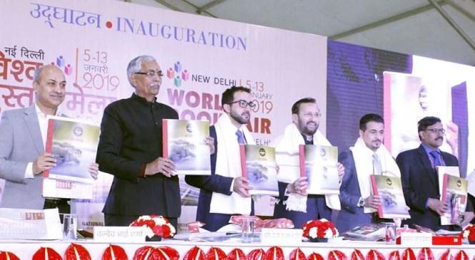 World Book Fair 2019 Begins in at Pragati Maidan ,New Delhi