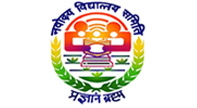 NVS Announces Admission to Class 11th Through Lateral Entry for 2019 -20