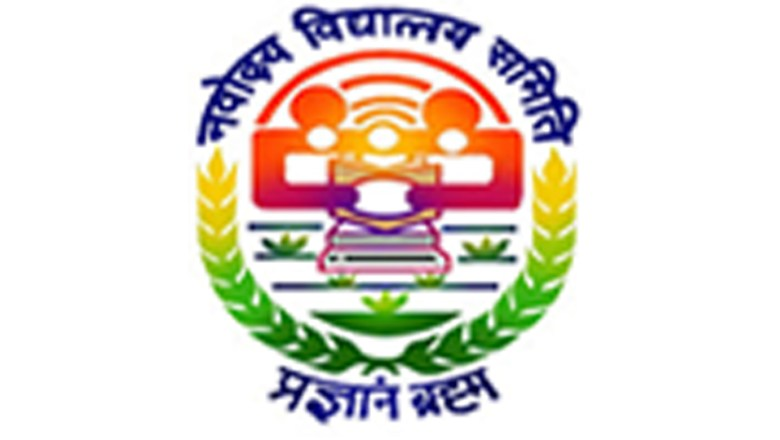 NVSAnnounces Admission to Class 11th Through Lateral Entry for 2019 -20