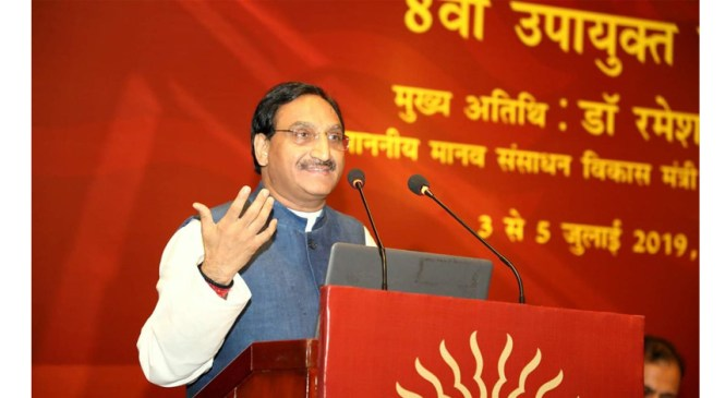 HRD Minister Said , Central Government has Taken Various Initiatives to Improve Quality of Education in North-Eastern Region