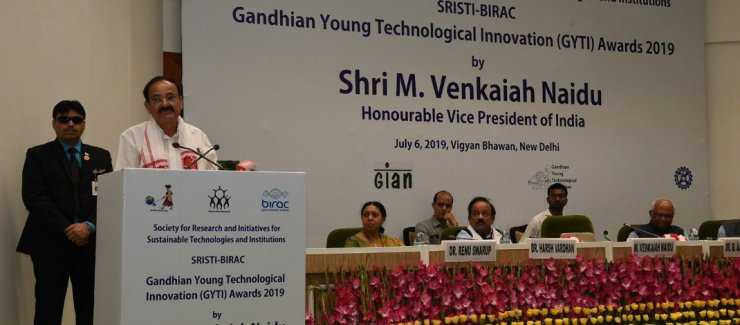 Vice President calls for National Innovation Movement