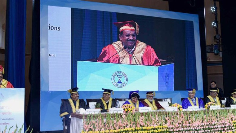 Dr. Harsh Vardhan Presides over Convocation of National Board of Examinations