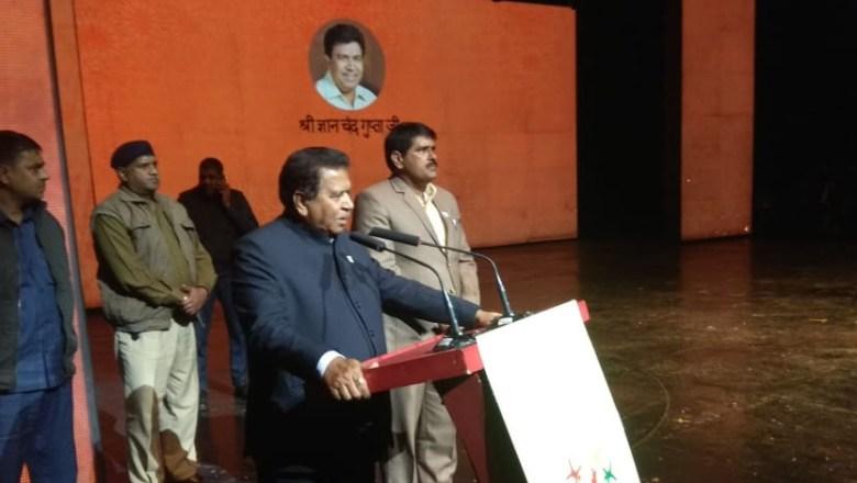 Children's Festival 2019 a Historic Initiative : Gyan Chand Gupta, Speaker