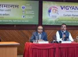 Mega-science Exhibition Vigyan Samagam in New Delhi from 21st January