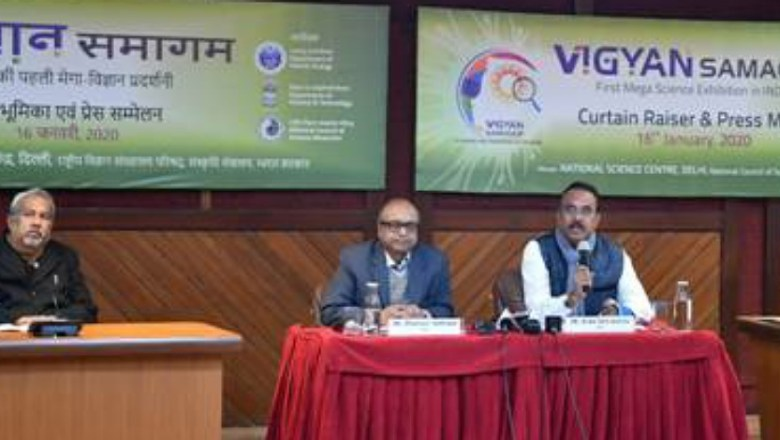 Mega-science Exhibition Vigyan Samagam in New Delhi from 21st January