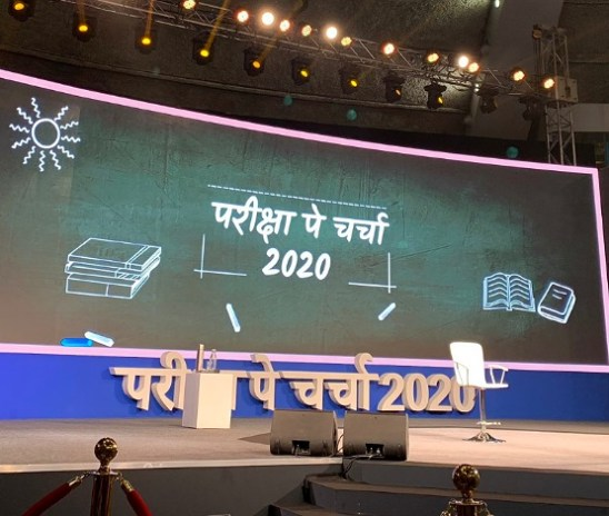 """P M Modi Interacts with Students from India and Abroad in"""" Pariksha Pe Charcha 2020″"""