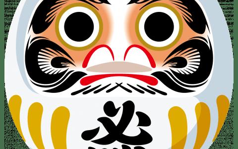 design_img_f_1441705_s