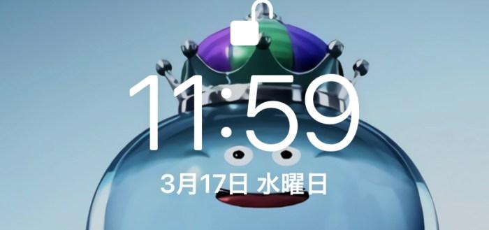 1A193344-B3C7-4A05-B276-D003ADB30742