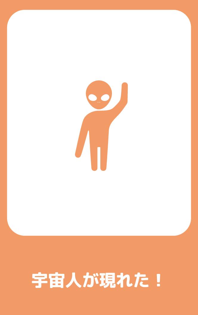 storycard11