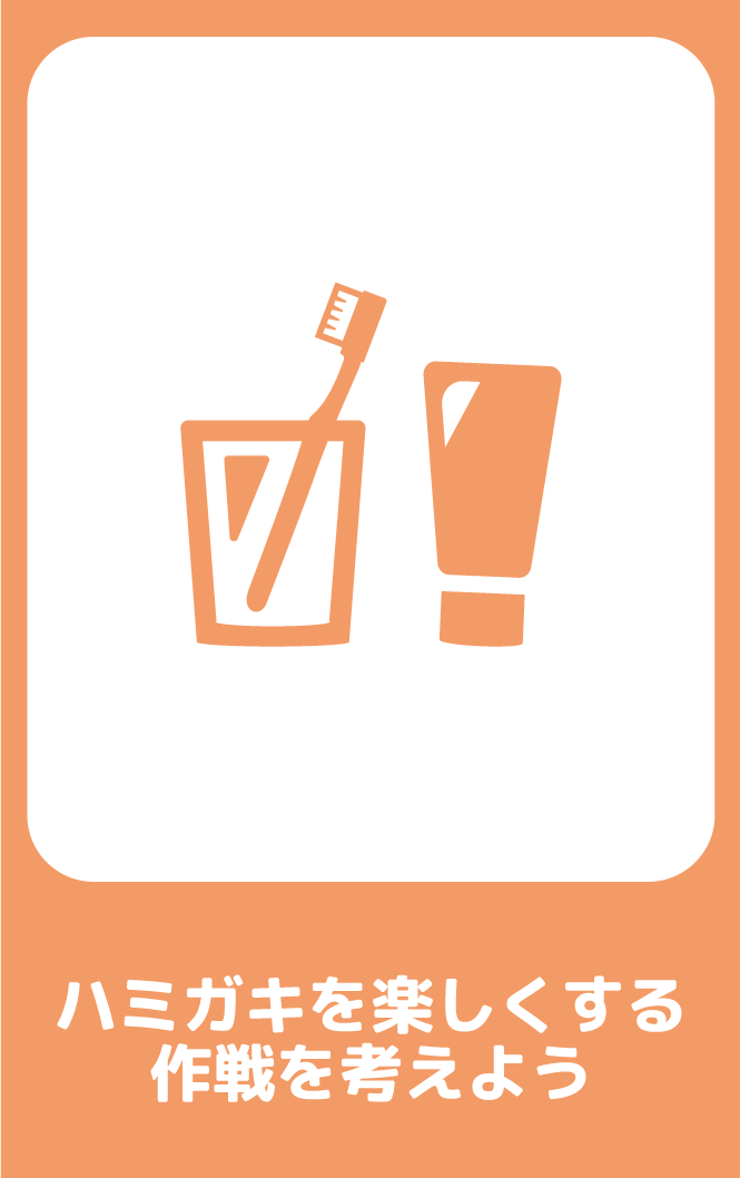 storycard21