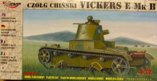 The 1/72 kit for the Vickers tank.