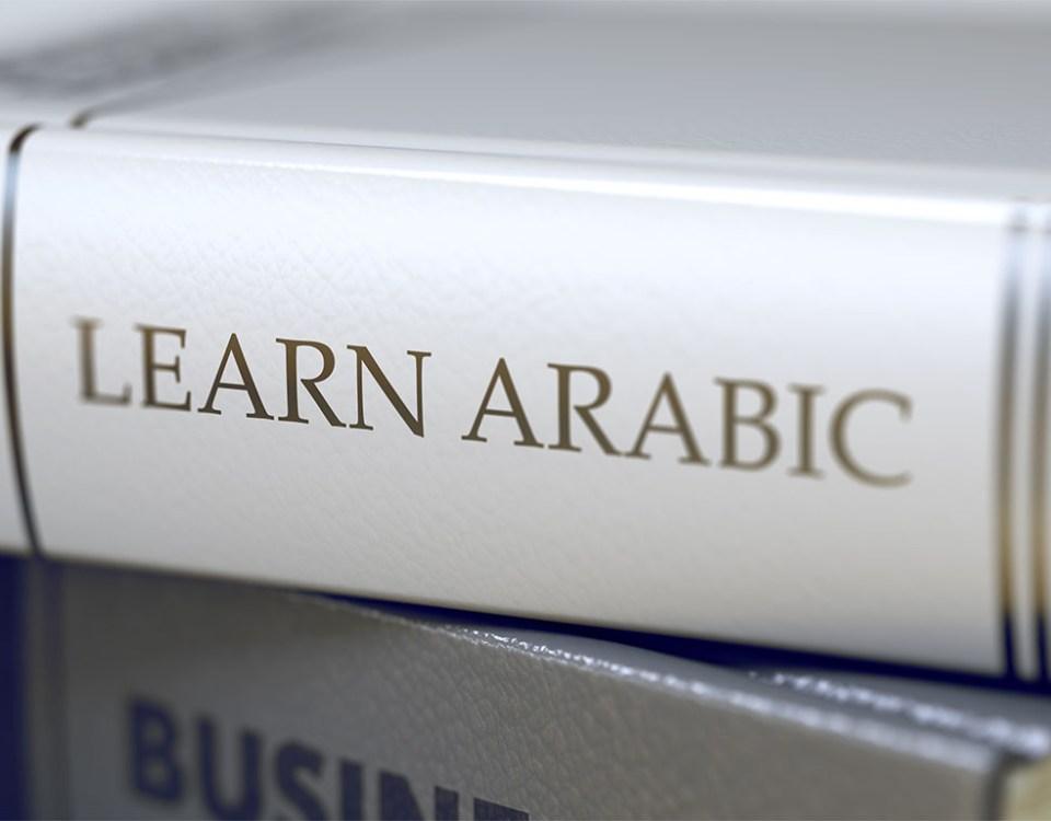 Arabisch-Konversation