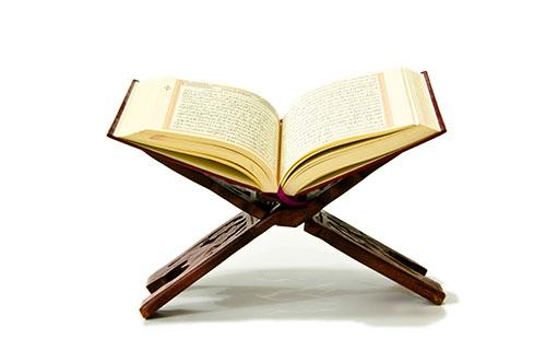 Rezitation-Quran