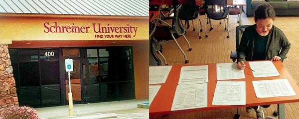 First Year Campus El Paso Texas - Schreiner University
