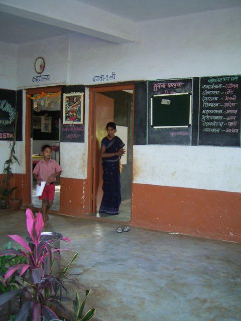 in der Schule