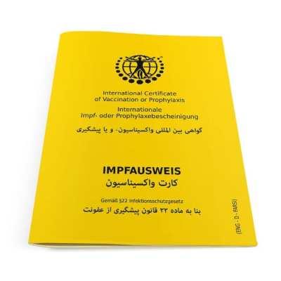 Internationaler Impfausweis Klassik Englisch-Deutsch-Farsi