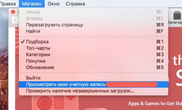 Iphone узнать imei по серийному номеру – Find the serial number or IMEI on your iPhone. iPad or iPod touch
