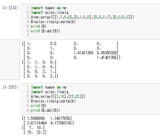 行列の平方根(X^2 =AとなるX)をPython+SciPy(linalg.sqrtm)で計算 ...