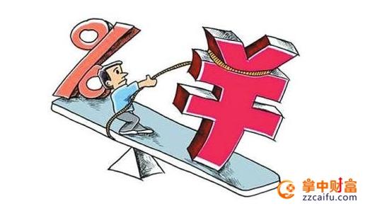 負利率時代來臨 掌中財富等P2P理財平臺成焦點_科學中國