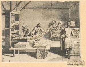 scientific developments - printing press