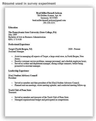 Princeton Resume Template