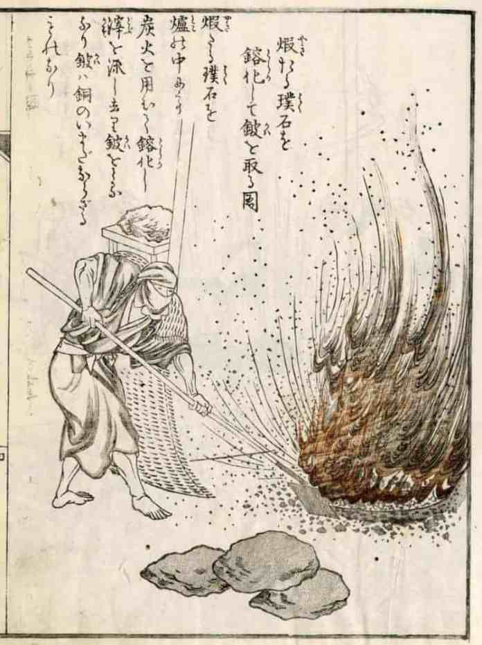 Treasure in ancient trash: Learning about Japan's history through metals waste