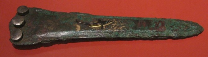 Mycenaean bronze dagger dolphin