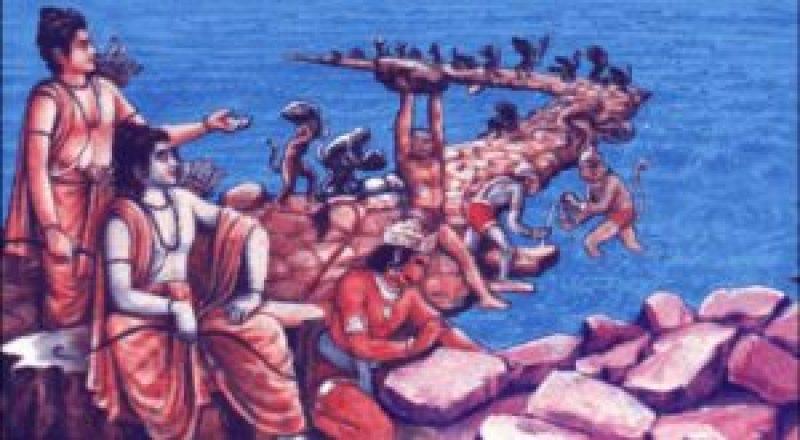 रामायणमा राम सेतुको व्याख्या