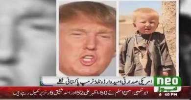 whether-donald-trump-was-born-in- Pakistan ?