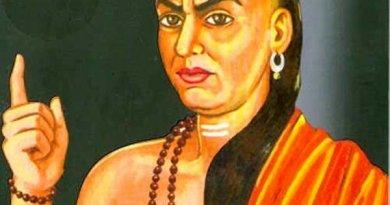 Chanakya Niti