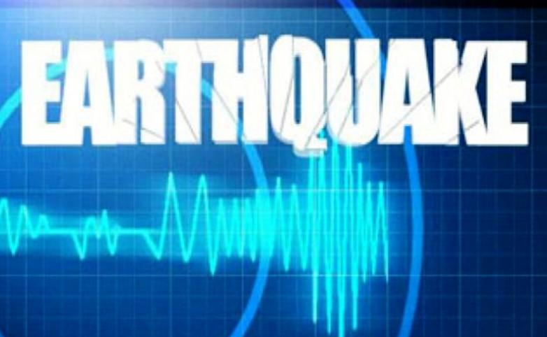काठमाडौंमा शक्तिशाली भूकम्पको धक्का