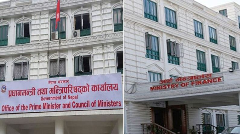 PM Office and Ministry of Finance of Nepal