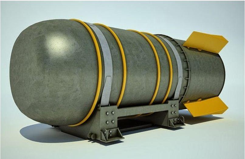 हाइड्रोजन बम (Hydrogen Bomb) भनेको के हो ?