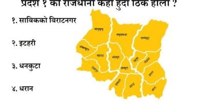 Province 1 of Nepal
