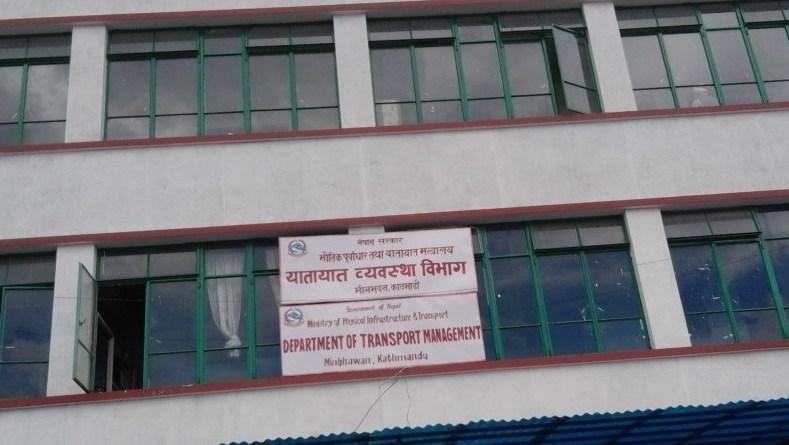 Department of Transportation Nepal
