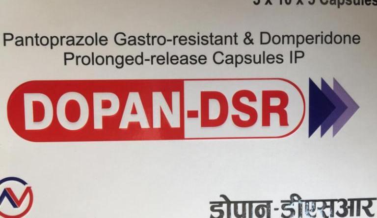 डोपान-डीएसआर