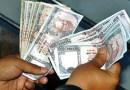हातमा पैसा