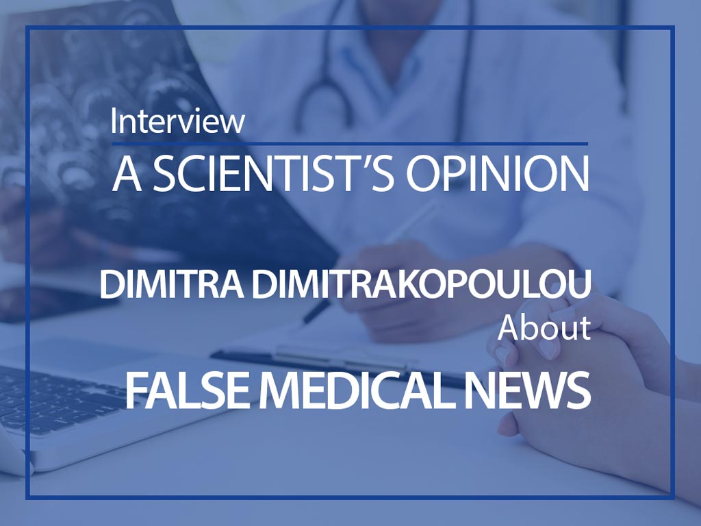Interview with Prof. Dimitra Dimitrakopoulou about false medical news