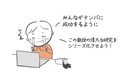 jp_sol004_illu_04