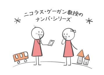 jp_sol004_illu_05-2
