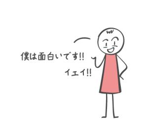 sol132_illu_01